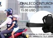 Canguros para moto seguridad para su hijo