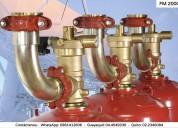 Sistemas de control de incendio. whatsapp 09814126