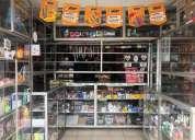 Bazar papeleria