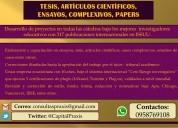 Gestión de tesis y artículos