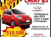 Se vende auto nuevo chery q5 0 kilometros aÑo 2019