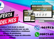 Promocion del mes en paginas web