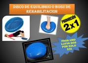 Promocion disco de equilibrio rehabilitación