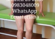 Linda y nueva ecuatoriana masaje completo anal