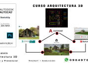 3d arquitectura clases zoom,autocad,sketchup,3ds,
