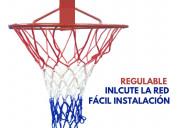Anillos basquetball tripe aaa