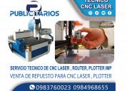 Reparacion de maquinas laser cnc router plotter  v