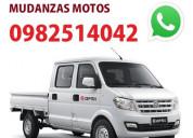 Flete guayaquil camioneta pequeÑas mudanzas 098251
