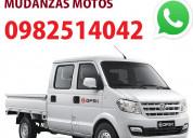 Flete camioneta guayaquil pequeÑas mudanzas 098251