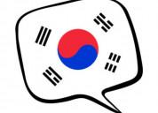 Clases de coreano desde cero.